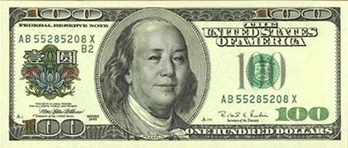 US Chinese Money
