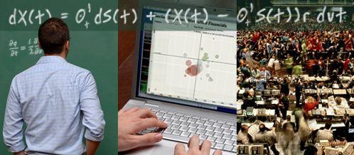 Финансовая математика фьючерсов